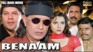 Action Hindi Movie | Benaam | Mithun Chakraborty | Aditya | Payal Malhotra | Full HD Movie |