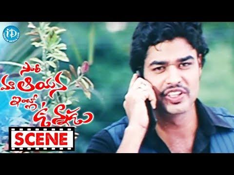 Sorry Maa Aayana Intlo Unnadu Movie Scenes - Wife & husband Illegal Affair   Bhargav