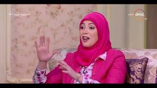 السفيرة عزيزة - د/ منى طمان - توضح كيفية عمل حدود في التعامل بين الولاد والبنات ؟!