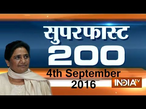 Xxx Mp4 Superfast 200 4th September 2016 Part 3 India TV 3gp Sex