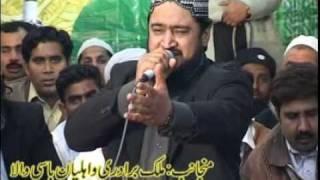 Ahmed Raza Jamati Basiwala Gujranwala 2011 Ap K Astanay Ki Kia Bat Ha .mp4