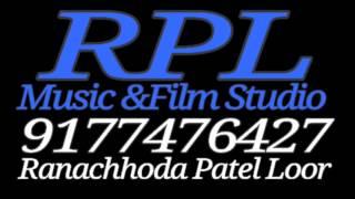 Rajasthani new song 2017