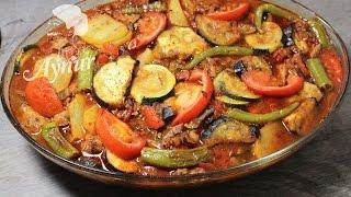 Firinda sebzeli oturtma # Patlicanli patates ve kabakli oturtma tarifi#Firin yemekleri#Gemüseauflauf