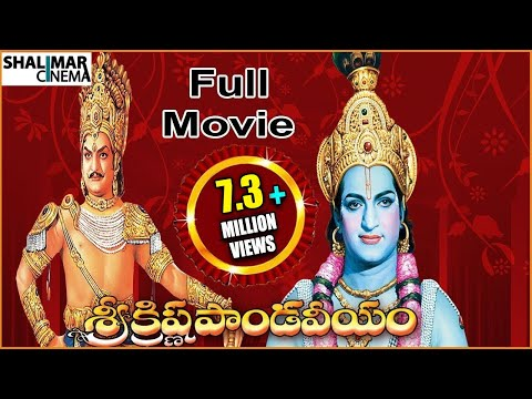Xxx Mp4 Sri Krishna Pandaveeyam Full Length Movie N T R K R Vijaya 3gp Sex