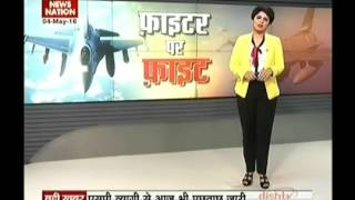 pakistan f16 air power best india madia afraide