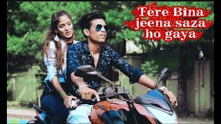 Tere Bina jeena saza song ❤️ | Tere Bina jeena saza ho Gaya ve Sanu | Rooh | love story😘❤️