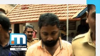 SDPI Activist Nabbed With Murderous Cache Of Weapons|Mathrubhumi News