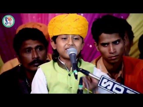 SURESH LOHAR Live 2016 | Amer Lok Kun Jashi | HQ VIDEO Song | Dhana Bhartiji | Rajasthani New Bhajan