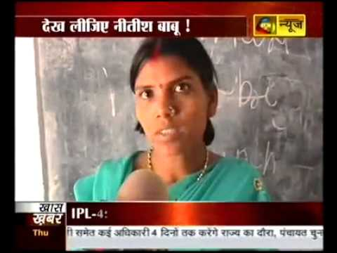 Teacher's in Bihar
