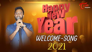 Happy New Year 2017 Song | by Hemachandra, Shravya Manasa, Satya Sagar | #TeluguVideoSongs
