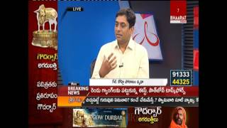 IPL 2016 || Sports Discussion || 30-05-2016 || BhaaratToday