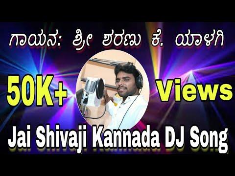 Xxx Mp4 Jai Shivaji Kannada DJ Song 3gp Sex