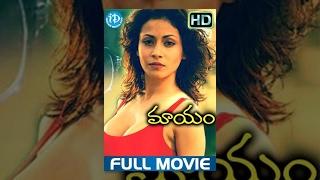 Maayam Full Movie | Tusshar Kapoor, Antara Mali, Rasika Joshi | Prawaal Raman | Ajay Atul | RGV