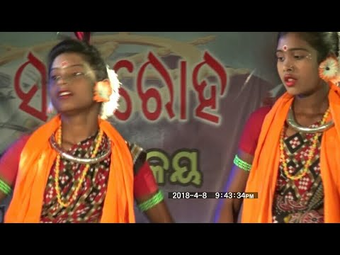 Xxx Mp4 Keonjhar High School Golden Jubilee Sambalpuri Dance New 2018 3gp Sex