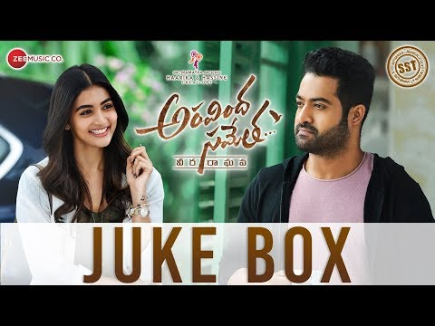 Xxx Mp4 ARAVINDHA SAMETHA Audio Jukebox Jr NTR Pooja Hegde Thaman S 3gp Sex