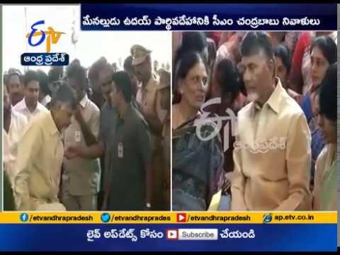 Xxx Mp4 CM Chandrababu Pays Tribute To Nephew Uday At Kandula Vari Palli Of Chittoor Dist 3gp Sex