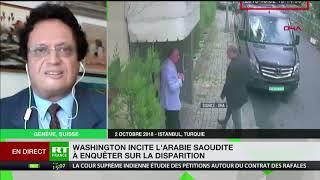 Les Etats-Unis demandent à l'Arabie saoudite d'enquêter sur la disparition de Jamal Khashoggi