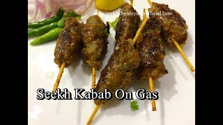 Mutton Seekh Kabab On Pan Without Tandoor/Oven | No BBQ | Eid Special | English Subtitles