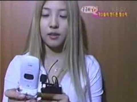 Download BoA showing off her ringtone free