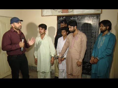 Pukaar 20 May 2016   Sialkot Ka Bara Group Police Ke Garift Main
