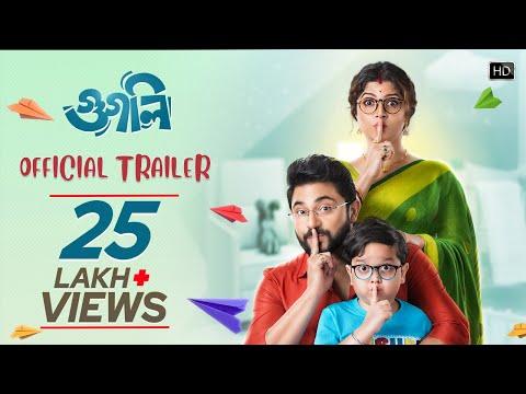 Googly Official Trailer | Soham | Srabanti | Soumyodipta | Savvy | Prasen | Abhimanyu Mukherjee