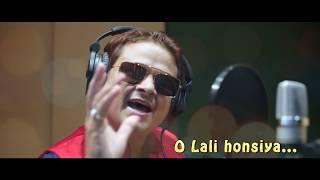 Lali Honsiya # Gajendra Rana Song # New Garhwali Song 2017