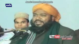 bangla waz mawlana  Hasan Reza