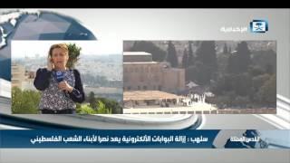 مراسلة الإخبارية: هناك العشرات من الإصابات جرى إطلاق قنابل الصوت من جهة باب حطة