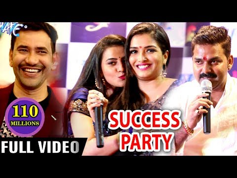 Xxx Mp4 FULL VIDEO Raate Diya Buta Ke Success Party Pawan Singh Aamrapali Nirahua Akshara Monalisa 3gp Sex