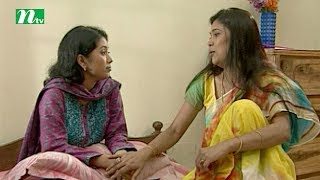 Bangla Natok Jhut Jhamela | Episode 87| Farhana Mili, Dinar, Chitralekha Gohosif, Aporna Ghosh