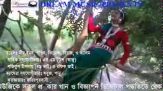 Amar Bari Faridpur । আমার বাড়ি ফরিদপুর Singer: Akash Mahmud