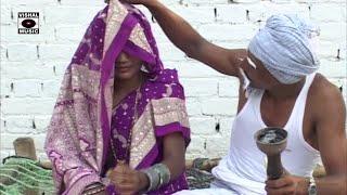 Choti Patohiya Ke Budhau Niharele - Bhojpuri Lokgeet 2014 HD