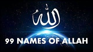 99 names of Allah - Asmaul Husna - أسماء الله الحسنى [FULL HD]