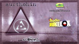 Dhrubok | by Aurthohin | Full Album | Audio Jukebox