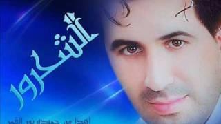 عمر الشعار بس لفلفني