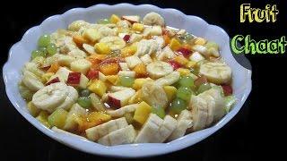 "FRUIT CHAAT فروٹ چاٹ  फ्रूट सलाद ""Ramadan Recipe"""