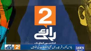 """Do Raaye - August 19, 2017 """"PML-N strategy after Nawaz, middle class role in politics"""""""