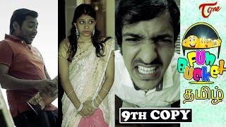 Fun Bucket   Tamil Comedy   09th Copy   by Harsha Annavarapu   #TamilComedyWebSeries