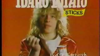 Leif Garrett - Potato Sticks commercial (1979)