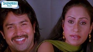 Ammayila Tirugubatu Telugu Full Movie HD | Don | Sanjay | Kamalika | Andharangam | Part 1