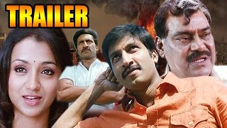 Action Trailer | Phir Ek Most Wanted (Shankam) |  Gopichand | Trisha Krishnan