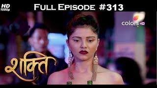 Shakti - 4th August 2017 - शक्ति - Full Episode