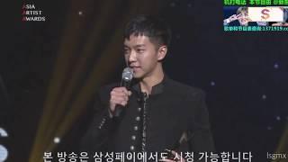 Lee Seung Gi's Acceptance Speech at 2017 AAA ENG & ESP CC Subs 이승기