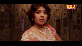 O Balma Tune Rakhi dhoke me Ek Number Ki Chhori |Haryanvi Song Annu Kadyan | Gajender Phogat |