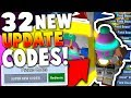 Download Video Download 32 *BRAND NEW* EXCLUSIVE CODES IN ROBLOX BEE SWARM SIMULATOR (GIFTED Codes!) 3GP MP4 FLV