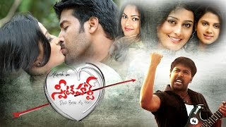 Sweet Heart Telugu Full Length Movie || Jai Akash, Daisy Bopanna, Nidhi Subbaiah, Suhasini