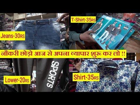 Xxx Mp4 Wholesale Market Jeans Shirt T Shirt Frock Baba Suit Leggings Kurti Lower Delhi Wholesale Market 3gp Sex