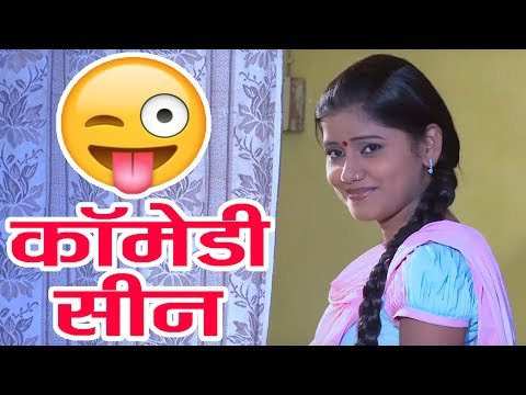 Xxx Mp4 बी ए फस्ट ईयर B A First Year Comedy Scene Chhattisgarhi Movie Clip Full HD 3gp Sex