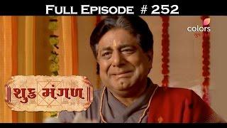 Shukra Mangal - 21st January 2017 - શુક્ર મંગલ - Full Episode