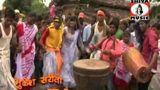 Choda Chodi Khele | Nagpuri Song | 2016 | Jhakhand | Nagpuri Video Album - Hits of Deep